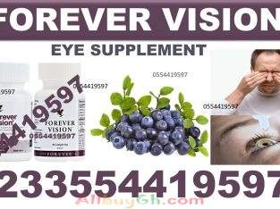 FOREVER VISION EYE SUPPLEMENT