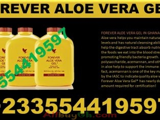 BENEFITS OF FOREVER ALOE VERA GEL