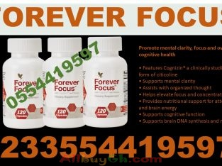 BENEFITS OF FOREVER FOCUS